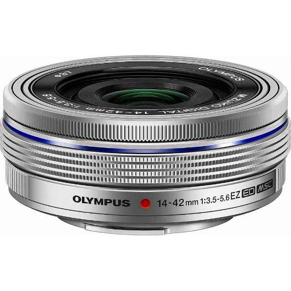 カメラレンズ ED 14-42mm F3.5-5.6 EZ M.ZUIKO DIGITAL(ズイコーデジタル) シルバー [マイクロフォーサーズ /ズームレンズ]