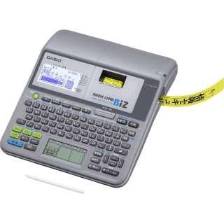 KL-T70 ラベルライター NAMELAND(ネームランド) Biz