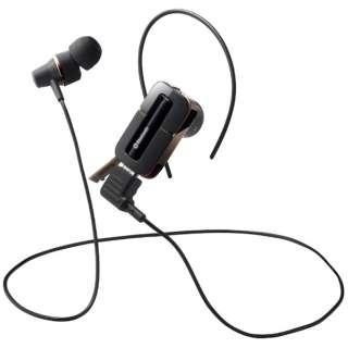 スマートフォン対応[Bluetooth3.0] 片耳/両耳対応ステレオヘッドセット USB充電ケーブル付 (ワイヤレス/延長・ブラウン) BSHSBE32BR