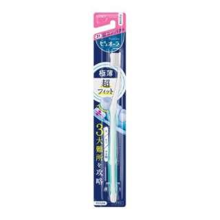 PureOral(ピュオーラ)歯ブラシ 超コンパクト やわらかめ(1本入り)〔歯ブラシ〕