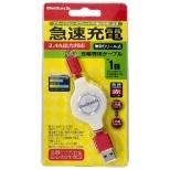 [micro USB]充電USBケーブル 2.4A (リール~1m・ホワイト)OWL-CBRJ(W)-SP/U2A [0.1~1.0m]