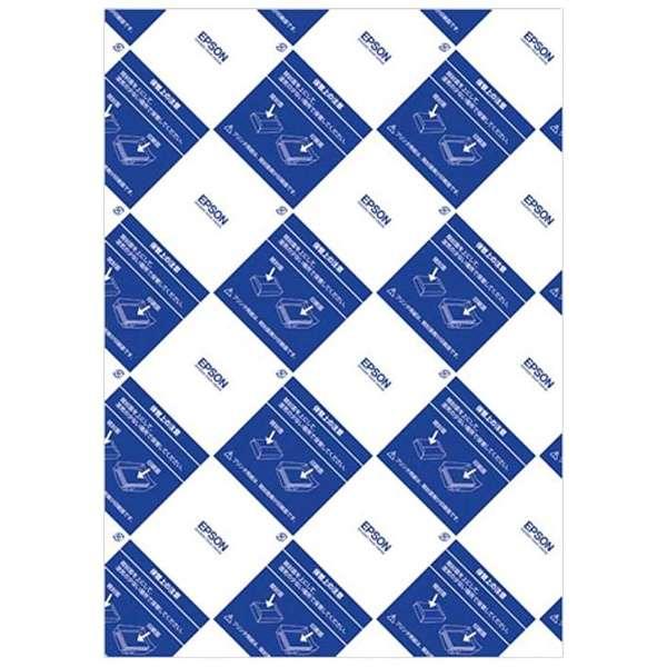 ビジネス普通紙(A4・500枚) KA4500BZ