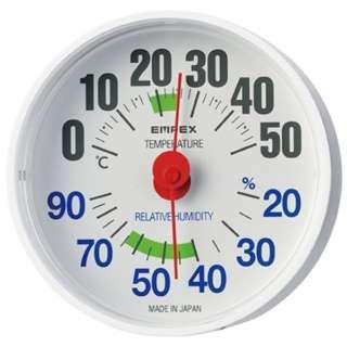 温湿度計 「ルシード」 BC3651(ホワイト)