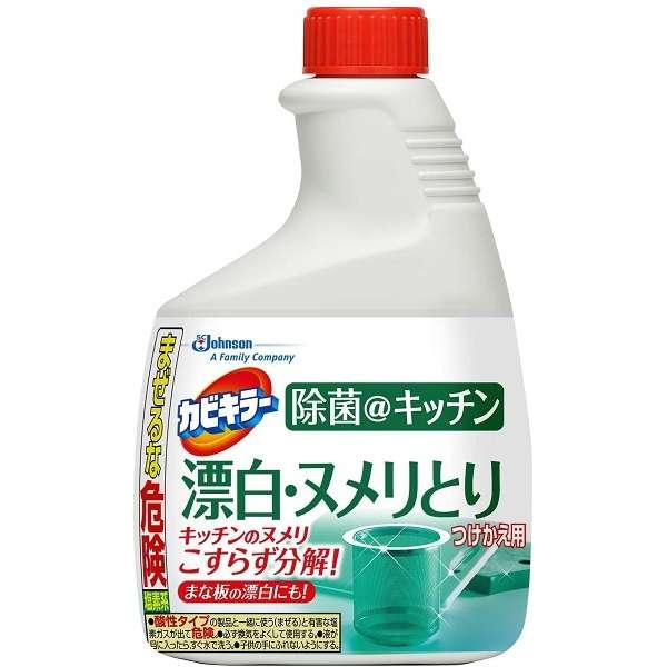 カビキラー 除菌@キッチン 漂白・ヌメリとり つけかえ用 400g 〔キッチン用洗剤〕