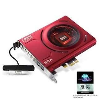 サウンドカード [PCI Express] PCIe Sound Blaster Z SB-Z 【FF XIV:新生エオルゼア 推奨周辺機器】