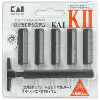 K-2 ひげそり用カミソリ ホルダー 替刃5コ付〔ひげそり〕