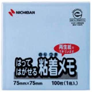 ポイントメモ[再生紙シリーズ]メモタイプ(100枚×1冊入/ブルー) M-2B