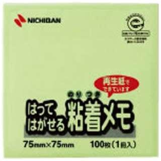 ポイントメモ[再生紙シリーズ]メモタイプ(100枚×1冊入/グリーン) M-2G