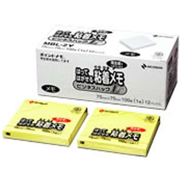 ポイントメモ[再生紙シリーズ]ビジネスパックL(100枚×1冊入×12P/イエロー) MBL-2Y