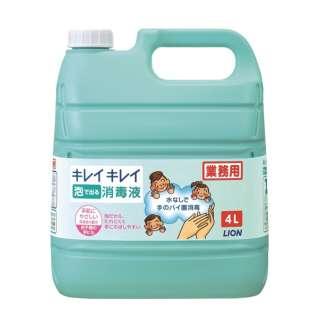 キレイキレイ 薬用 泡で出る消毒液 4L 〔ハンドソープ〕