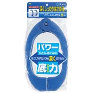 マイランドリーII パワーふとんばさみ(2個組) 87705 ブルー