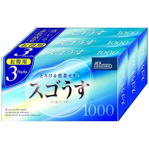 スゴうす100012個入り×3箱<コンドーム>〔避妊用品〕