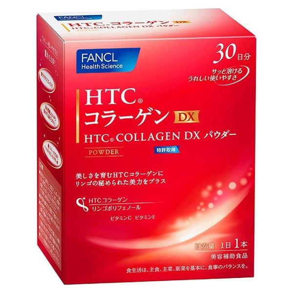 HTCコラーゲンDX パウダー 30本 約30日分 製品画像