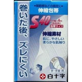 FC(ファミリーケア)伸縮包帯手・手首用S〔包帯・ガーゼなど〕