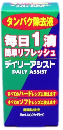 大洋製薬 デイリーアシスト 5mL