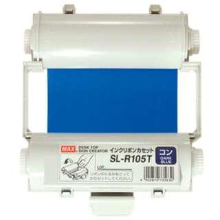 ビーポップ(Bepop)専用インクリボン (55m) SL-R105T(IL90544)コン