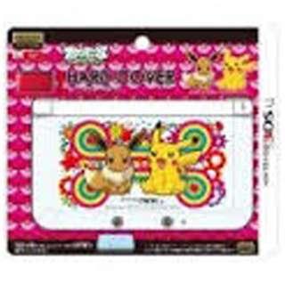 ハードカバー for ニンテンドー3DS LL ピカチュウ&イーブイ【3DS LL】