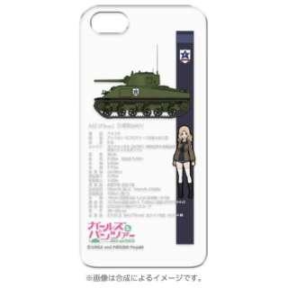 iPhone 5s/5用 キャラモード 「ガールズ&パンツァー」(M4シャーマン & ケイ) PCM-IP5-8359