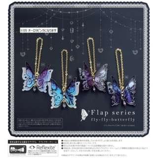 リフレクターチャーム fly-fly-butterfly LPC-FS05 オーロラピンク 【外装不良品】