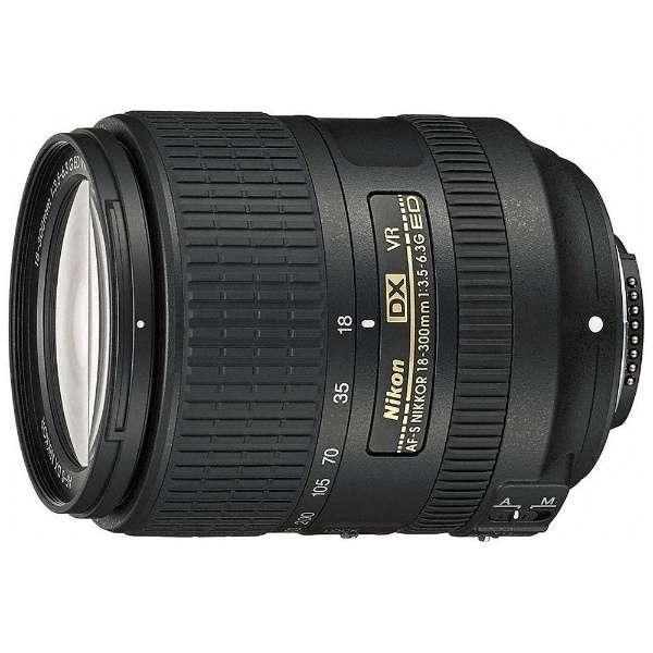 カメラレンズ AF-S DX NIKKOR 18-300mm f/3.5-6.3G ED VR APS-C用 NIKKOR(ニッコール) ブラック [ニコンF /ズームレンズ]