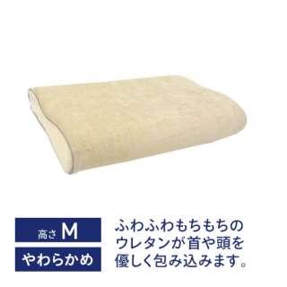 U.PILLOW ソフト アイボリー M(使用時の高さ:約3-4cm)【日本製】