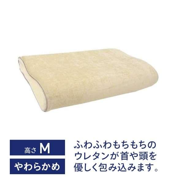 U.PILLOW ソフト アイボリー M (使用時の高さ:約3-4cm)【日本製】