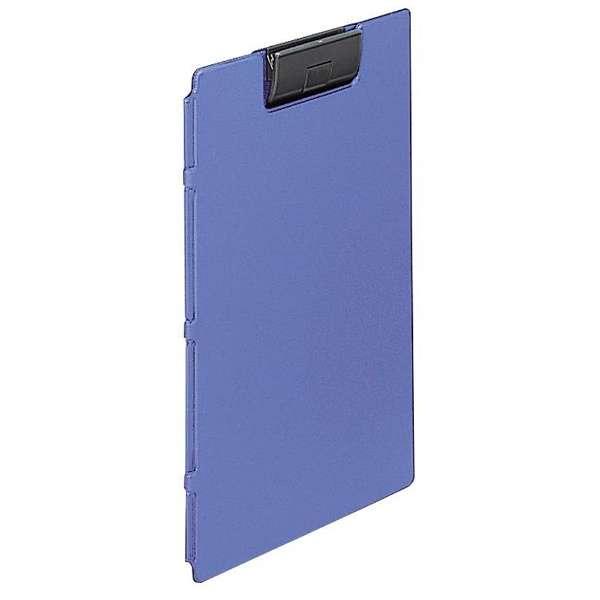 クリップファイル A4/青