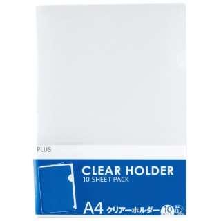 [ファイル] クリアーホルダー(A4サイズ・10枚) FL-213HO
