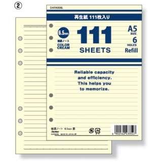 111特用ノート 横罫 クリーム
