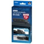 PS4カメラ用TVマウントホルダー【PS4】