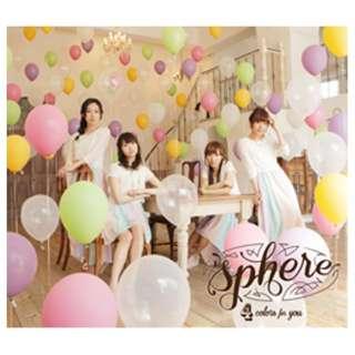 スフィア/4 colors for you 初回生産限定盤 【音楽CD】