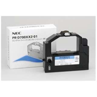 PR-D700XX2-01 純正プリンターインク MultiImpact 黒