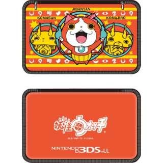 妖怪ウォッチ NINTENDO 3DS LL専用ポーチ ジバニャン Ver.【3DS LL】