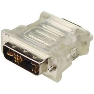 [DVI オス→メス VGA] 変換アダプタ DVI-RGB