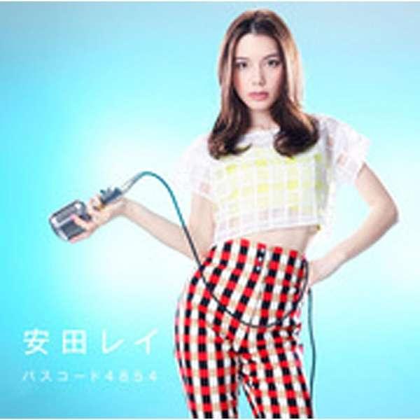 安田レイ/パスコード4854 通常盤 【音楽CD】