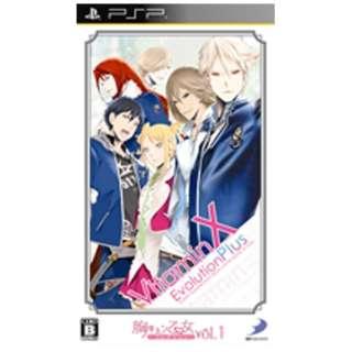 胸キュン乙女コレクション Vol.1 VitaminX Evolution Plus【PSPゲームソフト】