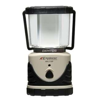 SOL-113P ランタン Explorer(エクスプローラー)シリーズ ライトモカ [LED /単1乾電池×3 /防水]