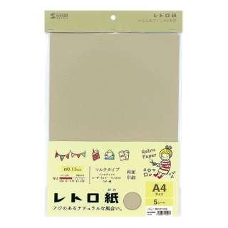 レトロ紙 [つやなしマット・A4サイズ/5シート](象牙色) JP-MTRT07
