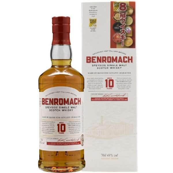 ベンロマック 10年 700ml【ウイスキー】