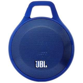 JBL CLIP BLUAS ブルートゥース スピーカー ブルー [Bluetooth対応]