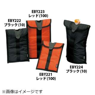 ウォーターキャリー2L用ケース ブラック EBY224