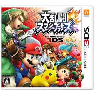 大乱闘スマッシュブラザーズ for Nintendo 3DS【3DSゲームソフト】