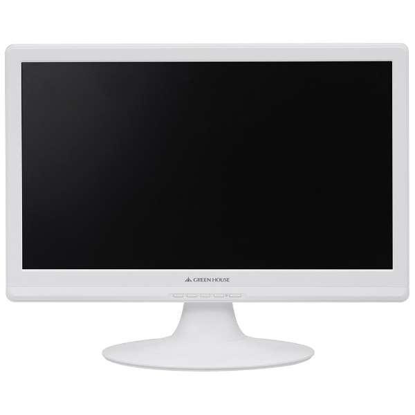 18.5型ワイド LEDバックライト搭載液晶モニター(ホワイト) GH-LCW19A-WH