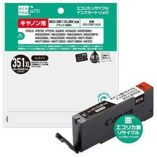 ECI-C351XLB 互換プリンターインク エコリカ ブラック(大容量)