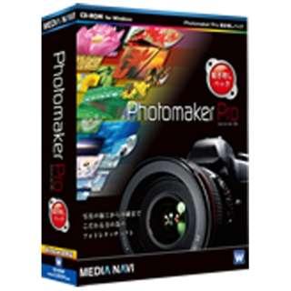 〔Win版〕 Photomaker Pro 焼き増しパック