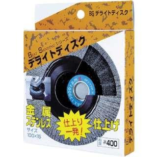 デライトディスク 100X15#60 86707 《※画像はイメージです。実際の商品とは異なります》