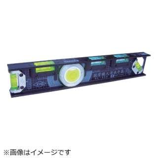配管職人用水平器(マグネット付) HL330M 《※画像はイメージです。実際の商品とは異なります》