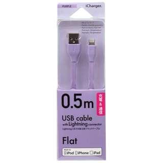[ライトニング] ケーブル 充電・転送 (0.5m・パープル)MFi認証 PG-MFILGFC05PP [0.5m]