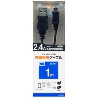 [micro USB]充電USBケーブル (1m・ブラック)RBHE232 [1.0m]