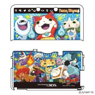 妖怪ウォッチ NINTENDO 3DS専用 カスタムハードカバー 妖怪大集合Ver.【3DS】